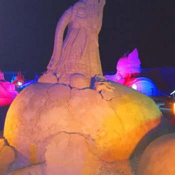 Drachenei - Expo 2016 Antalya Sandland | Ist ein Urlaub in der Türkei gefährlich oder trotzdem schön?!